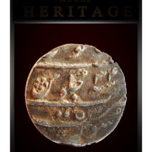 Rare North Indian Mugal Coin - with patina Worth