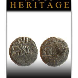 Unread North Indian Silver coin - RARE