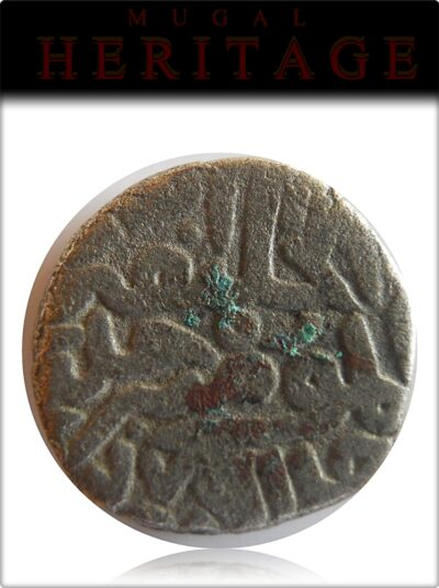 North India Mugal Coin - Sliver Worth Collecting