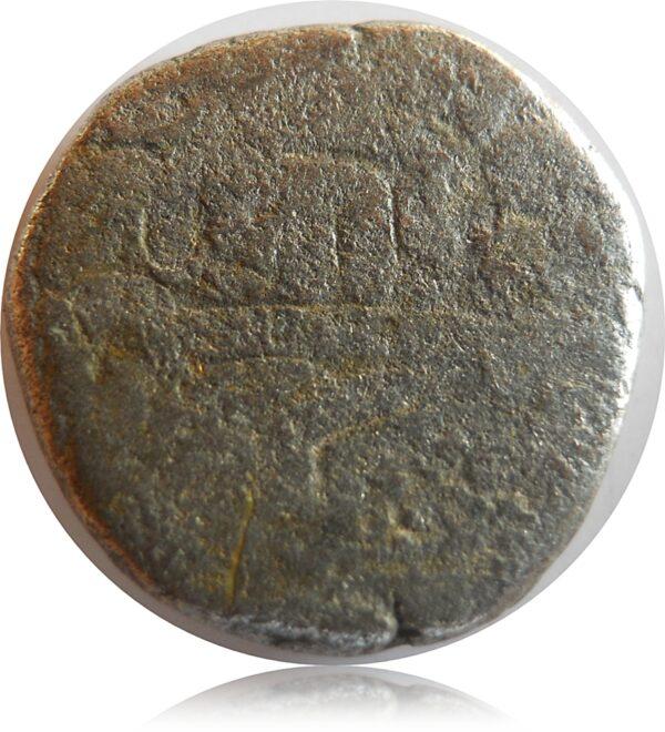 Old Mugal Coin - unread & unknown coin