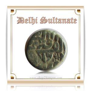 North India Delhi Sultanate Old Copper Coin