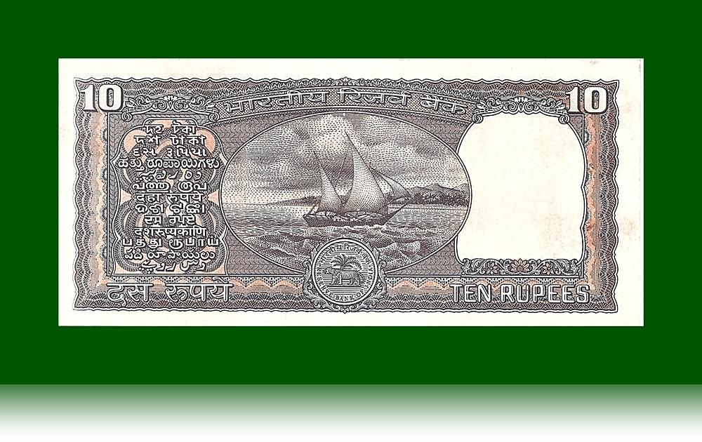 D-2910 RUPEE OLD UNC NOTE K Series S. Venkitaramanan - RARE