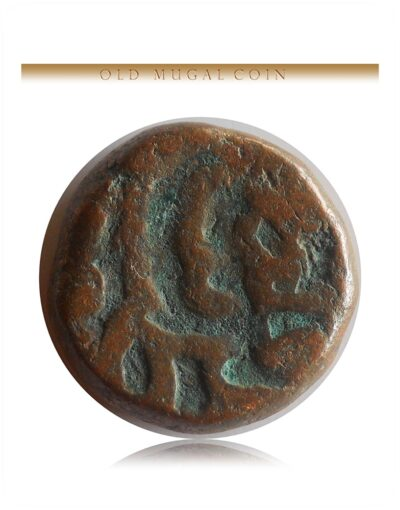 Old Sultanate Copper Coin - Worth Collecting - Best Buy