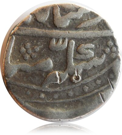 North India Mugal Coin - Sliver Rare Worth Collecting
