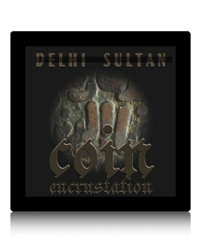 Old Delhi Sultanate Coin - Mugal King Tughlaq Shah II Worth Collecting - Best Buy