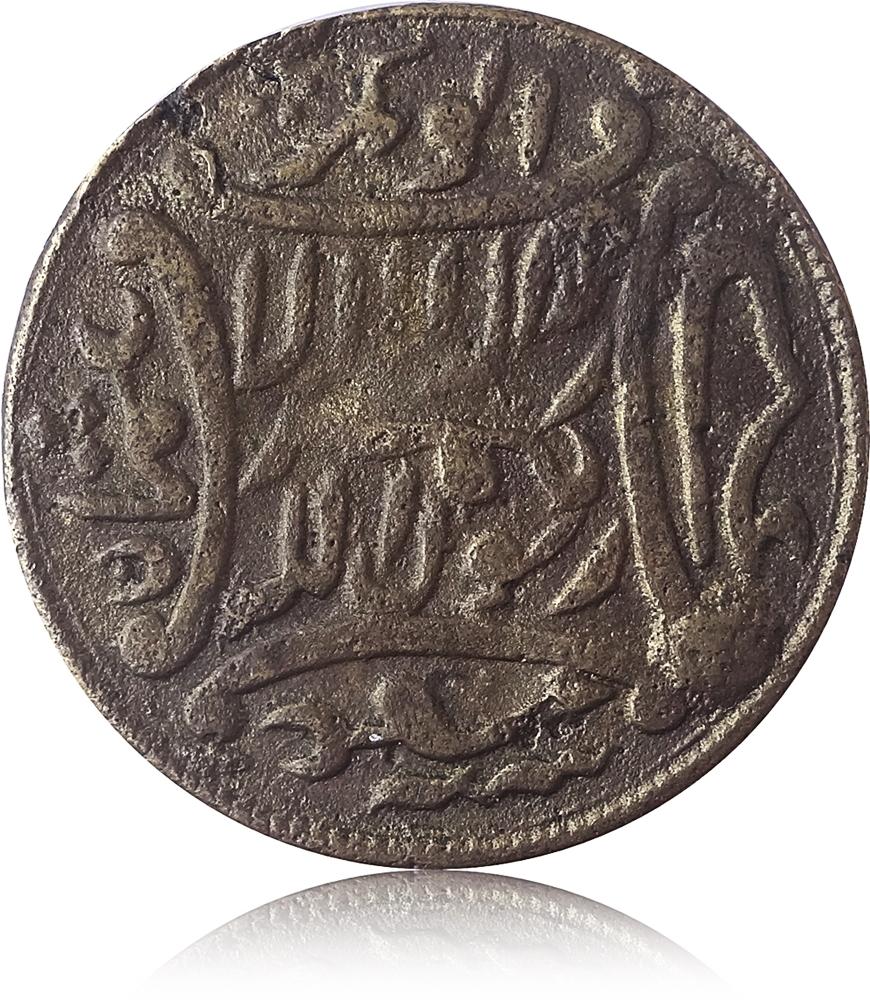 Indian Heritage Token Coin - RARE COIN