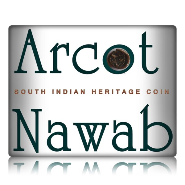 South Indian Heritage Coin - Worth Collecting