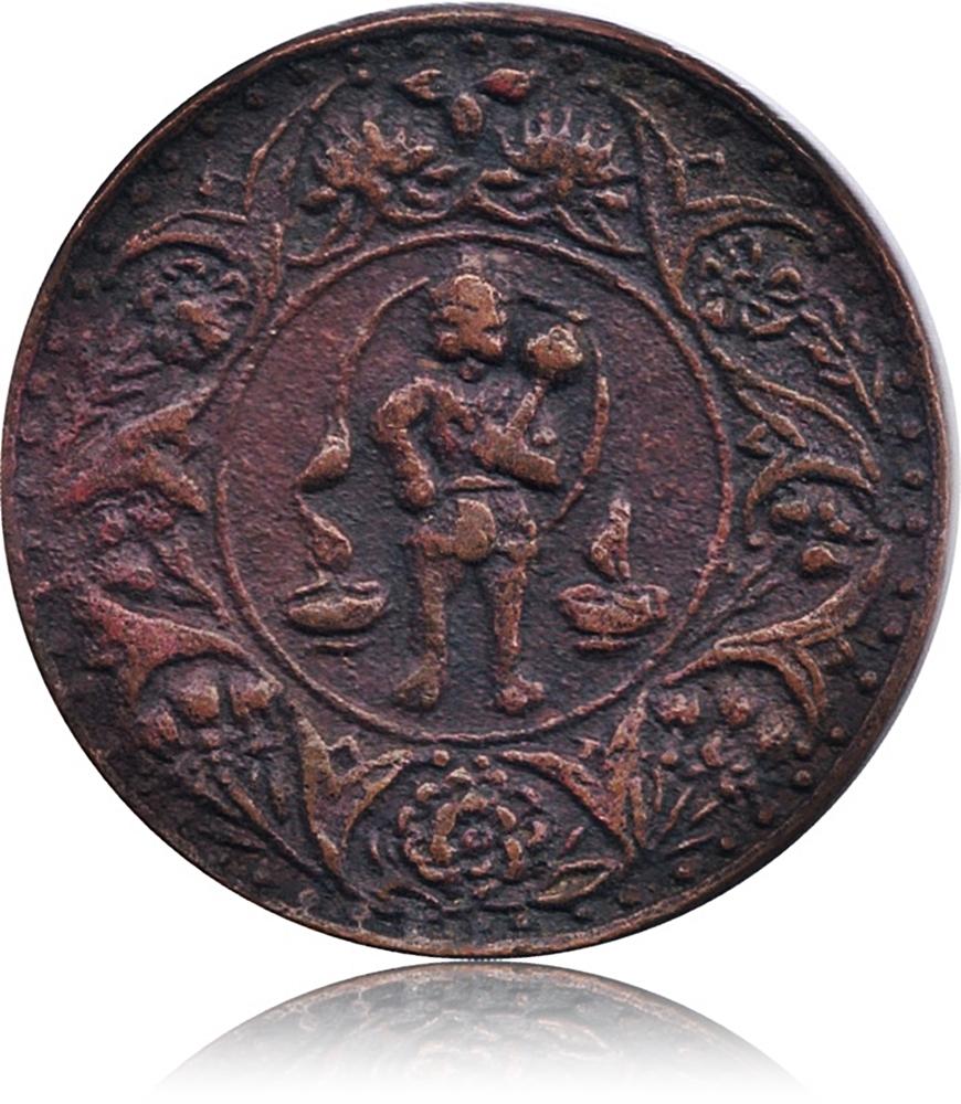 1939 Old Token Coin Sri Hanuman Sach Bolo Sach Tolo - RARE