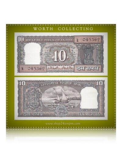 D-22 1977-82 10 Rupees UNC Note D Inset I .G.Patel  - Worth Buy