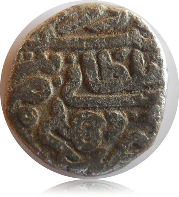 Mugal Silver Coin - North India Heritage Coin