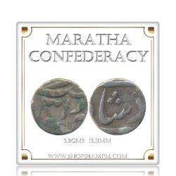 MARATHA CONFEDERACY RARE COIN
