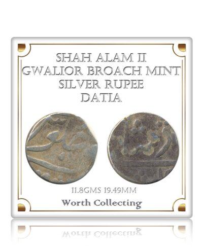 Old Mugal Shah Alam II Gwalior Broach Mint Silver Rupee - Worth Buy