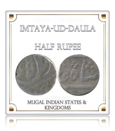 Mugal Indian states & Kingdoms Coin - Best Buy