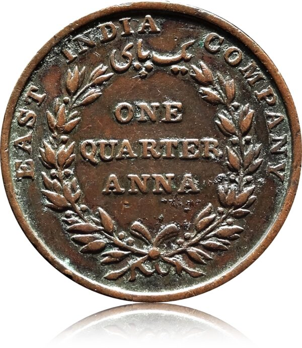 1835 1/4 Quarter Anna East India Company with 17 berries