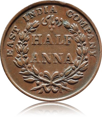 1835  1/2 Half Anna East India Company Copper Coin - Best Buy