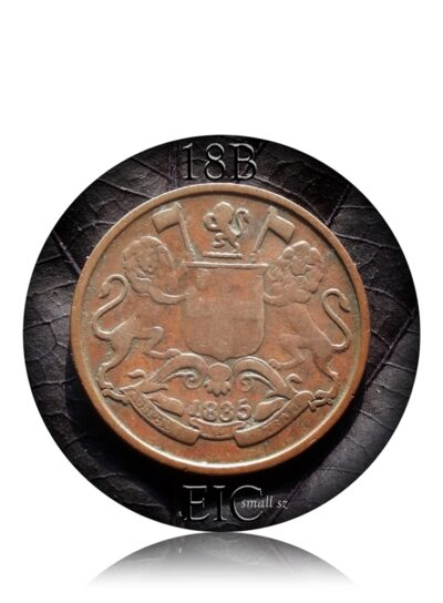 1835 1/4 Anna East India Company with 18 berries & small in size