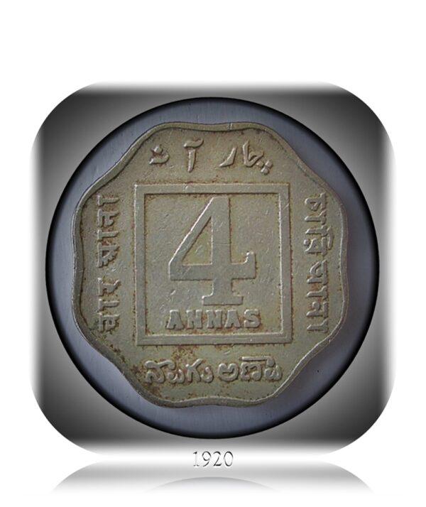 1920 4 Annas British India King George Emperor - Worth Collecting