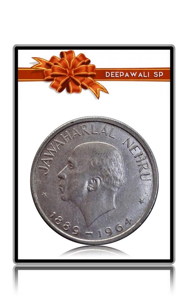 1964 50 Paise Coin Jawaharlal Nehru English Legend Bombay Mint