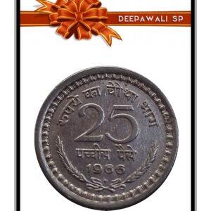 1966 25 paise bombay mint