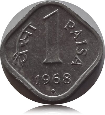 1968 1 Paisa Coin Republic India Bombay Mint -  Worth Collecting