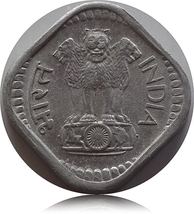 1968 5 Paise Coin Republic India Hyderabad Mint