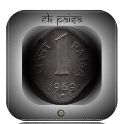 1969 1 Paisa Aluminium Coin Republic India Hyderabad Mint- Best buy