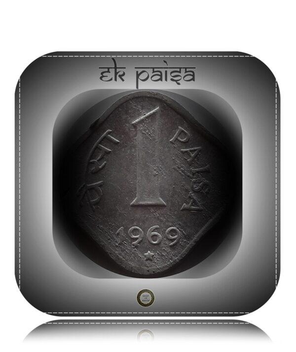 1969 1 Paisa Aluminium Coin Republic India Hyderabad Mint- Best buy