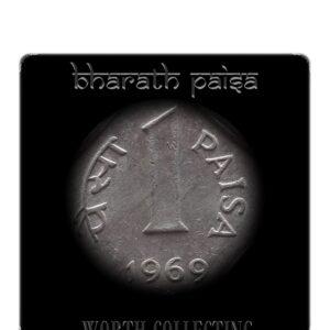 1969 1 Paisa Coin Republic India Hyderabad Mint - Best Buy