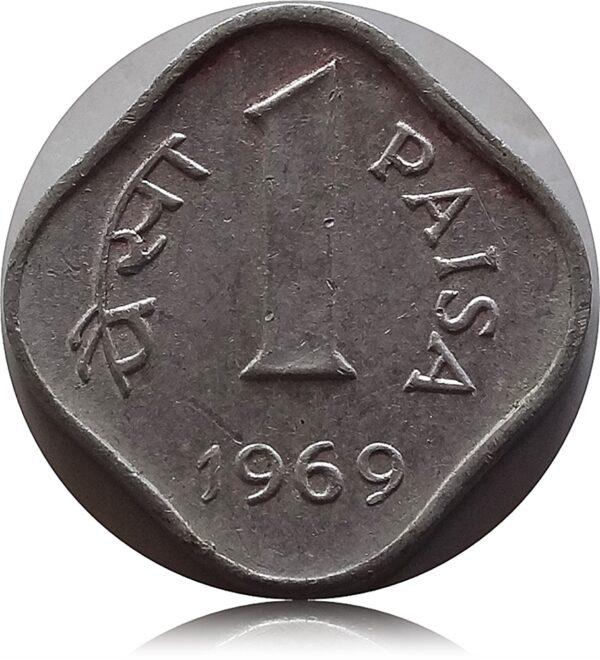 1969 1 Paisa coin Calcutta Mint Rare - Best Buy