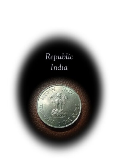 1969 1 Rupee coin Mahatma Gandhi Bombay Mint - Best Buy