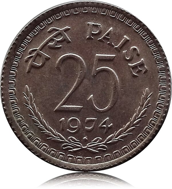 1974 25 Paise Copper Nickel coin Republic India Bombay Mint - Worth Buy