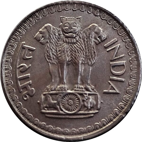 http://shop24ampm.com/product/1977-50-paise-coin-hyderabad-mint-republic-india-worth-collecting
