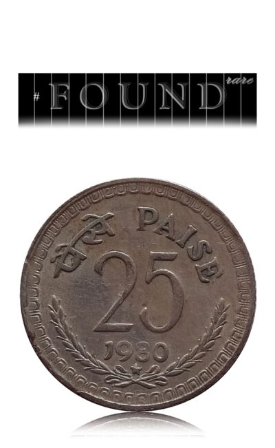 1980 Rare 25 Paise Republic India coin Hyderabad Mint