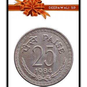 1984 25 Paise Coin Republic India Bombay Mint Common Coin - Worth Collecting