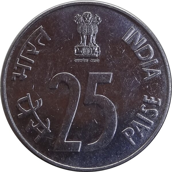 1988 25 Paise coin Foreign Mint - Canadian Worth Collecting