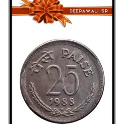 1988 25 Paise coin Republic India Hyderabad Mint