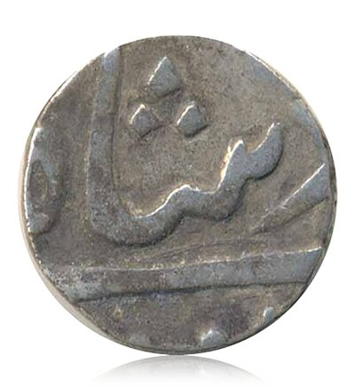 MARATHA CONFEDERACY Coin - Best Buy