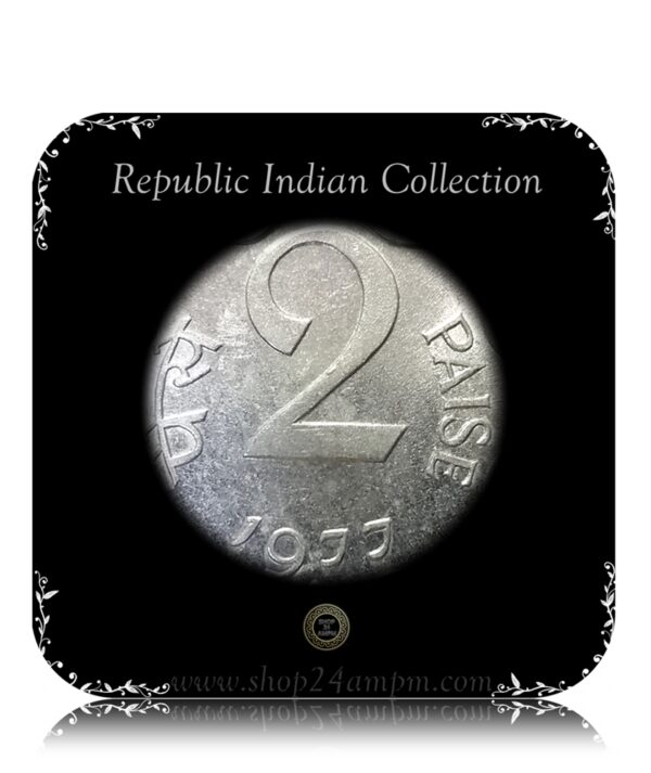 1977 2 Paise Coin Republic India Bombay Mint - Best Buy