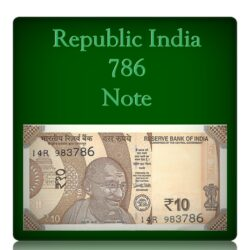 2018 New 10 Rupee Note with Lucky No 786 Worth Collected for the Best sig by Urjit Patel