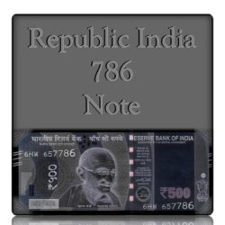 2017 500 Rupee UNC note with Sig by Urjit Patel with lucky ending number 786 Telescope - worth collecting