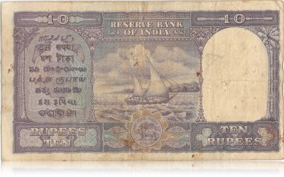 1950 D2 10 RUPEE NOTE- B RAMA RAU OLD FANCY NUMBER NOTE