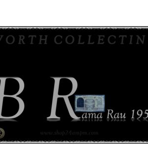1950 D2 10 RUPEE NOTE- B RAMA RAU OLD FANCY NUMBER NOTE WORTH COLLECTING