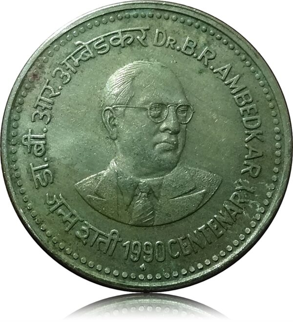 1990 1 Rupee Coin Dr B.R.Ambedkar - Bombay Mint Worth Collecting