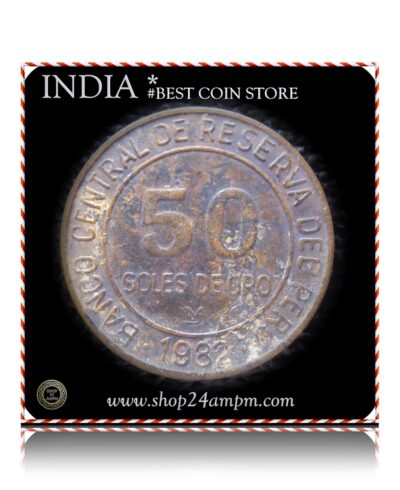 1982 Coin Peru 50 Soles De Oro - Best Buy