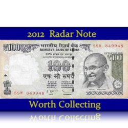 Old Fancy 2012 100 Rupee Note Radar Collection Sig D Subbarao - Best Buy