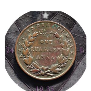 1835 1/4 Anna Coin with 24 Berries EAST INDIA COMPANY