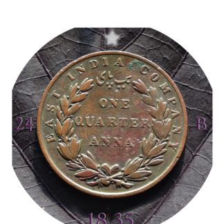 18351/4 Anna Coin with 24 Berries EAST INDIA COMPANY