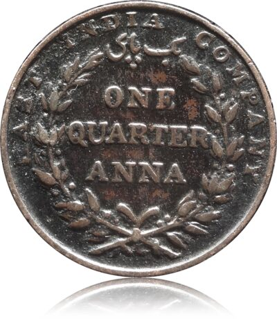 1835 1/4 Quarter Anna East India company - Chocolate Coin