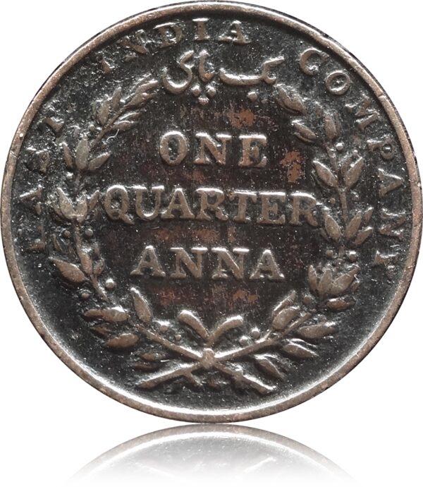 1835 1/4 Quarter Anna East India company - Chocolate Coin