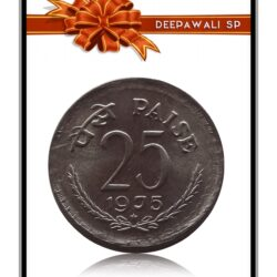 1975 25 Paise coin Hyderabad Mint - Worth Collecting